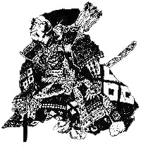 Ancient Japanese Samurai